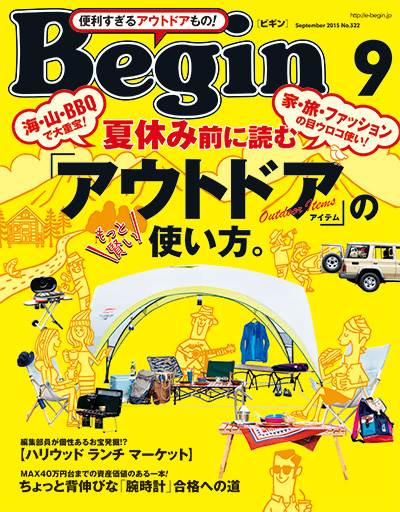 begin_1509_cover
