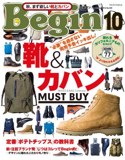 begin_1610_cover
